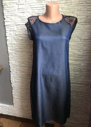 Платье сарафан синий reserved 36р