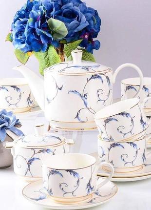 Чайный набор 14 предметов