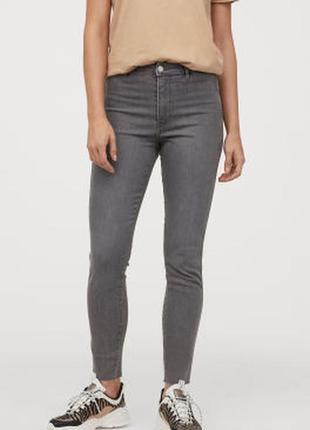Серые летние джинсы скини