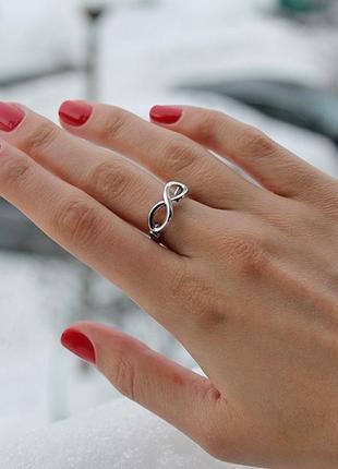 """Серебряное кольцо """"инфинити"""" знак бесконечности авторская работа"""