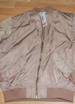 Дуже класна куртка h&m