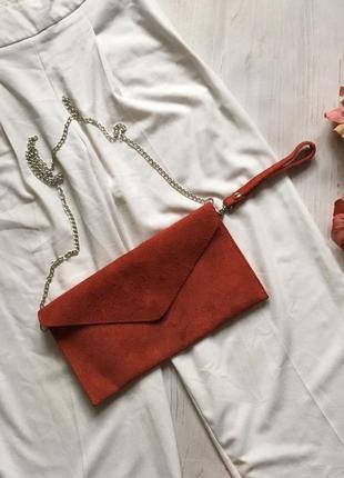 Клатч натуральный замш, сумка