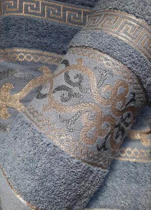 Набор 2шт,махровое полотенце