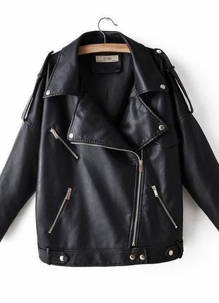 Бомбовая косуха оверсайз крутая курточка