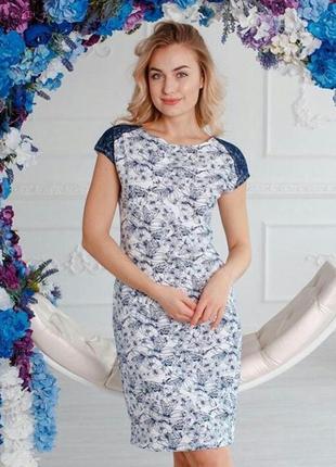 Женское хлопковое платье