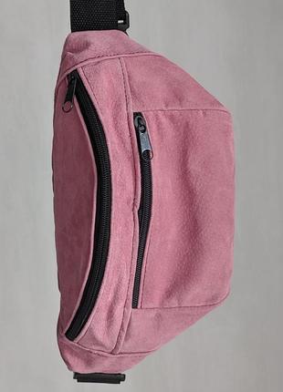 Большая стильная бананка из натуральной кожи, сумка на пояс вместитетльная розовый замш б1