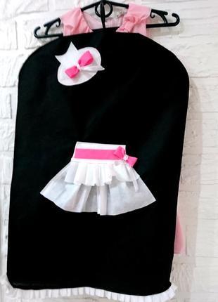 Чехол для детской одежды