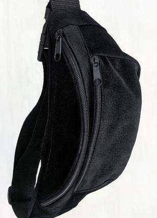 Большая бананка из натуральной кожи, сумка на пояс вместитетльная черная замш б8
