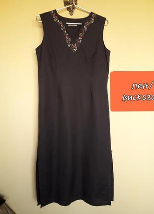 Льняное длинное платье,сарафан,коричневое