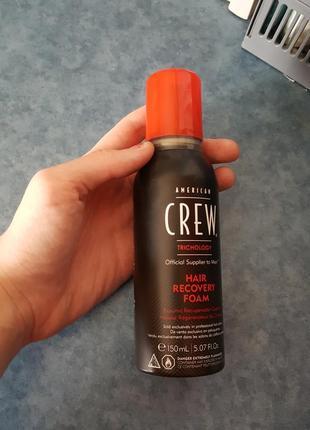 Восстанавливающая пена american crew hair recovery foam