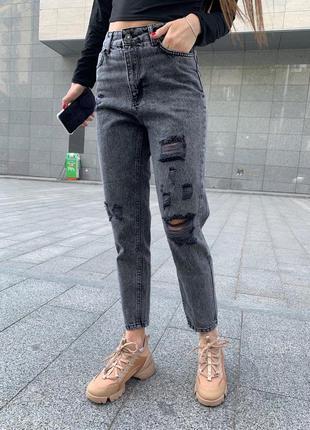 Рваные джинсы мом с завышенной посаткой