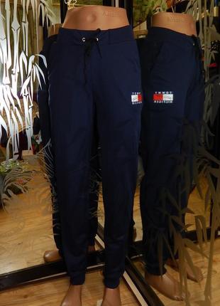 Женские спортивные штаны отличного качества.дешево!