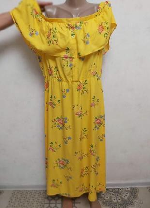 Шикарне ярке якісне плаття!