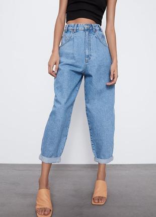 Голубые джинсы слоуч свободного кроя