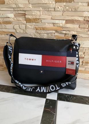 Качественная сумка кроссбоди через плече / почтальон