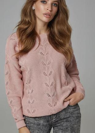 Стильный , комфортный свитерок
