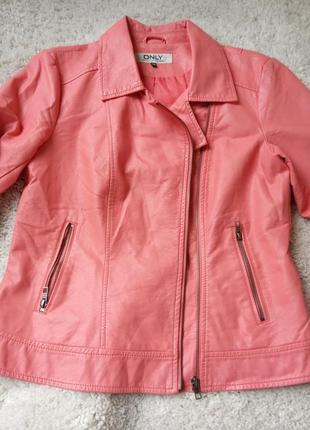 Косуха куртка молодежная