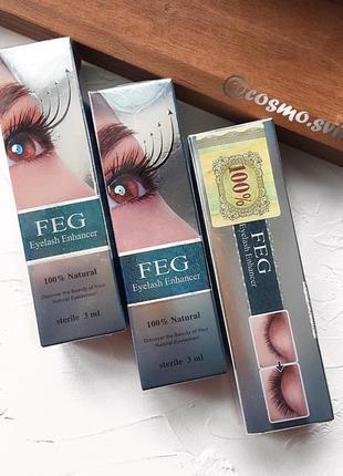 Мощнейший стимулятор роста ресниц feg eyelash enhancer👁️👁️ оригинал