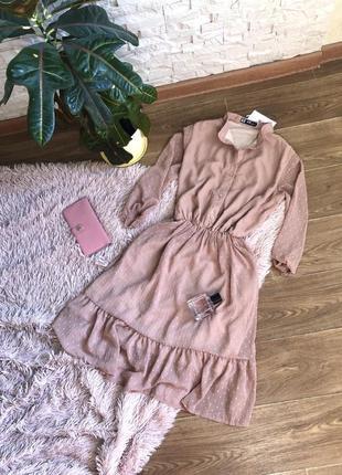 Новое милое стильное платье с рюшей и вышивкой плюмети цвета пудры 😍