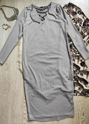 Серое голубое длинное платье миди макси с люверсами шнуровкой на вырезе декольте батал1 фото