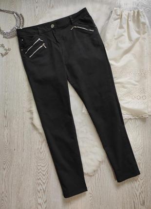 Черные джинсы скинни американки средняя высокая талия посадка супер стрейч с молниями