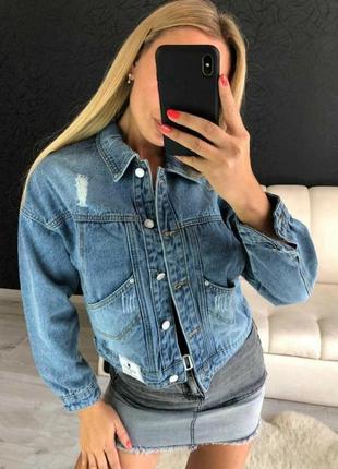 Обалденная модная джинсовка джинсовая курточка джинсовый пиджак