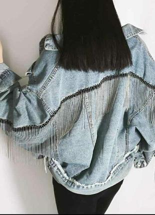 Джинсовая курточка с бахромой джинсовый пиджак джинсовка