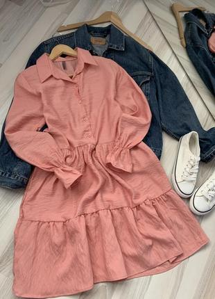 Зефирное платье рубашка рукав клеш