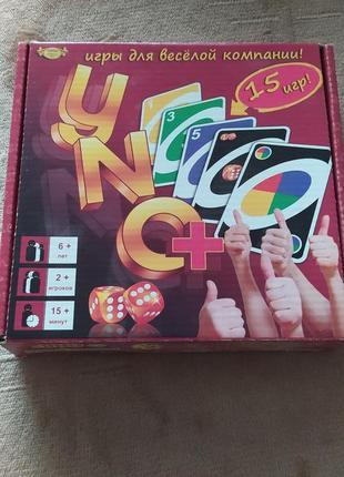 Настольная игра yno уно