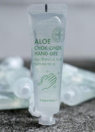 Антибактериальный антисептик гель санитайзер для рук tony moly aloe chok chok hand gel