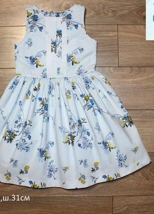 Платье next 7лет