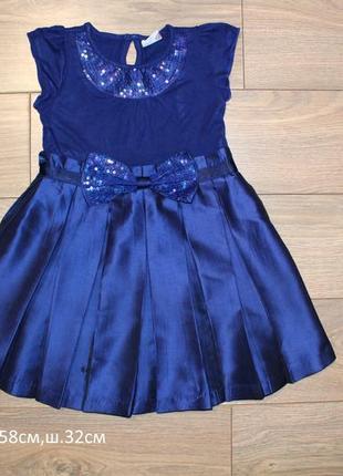 Платье next 5лет