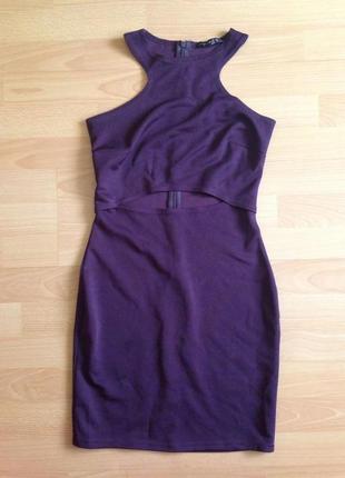 Платье с вырезаи