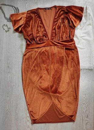 Бархатное вечернее нарядное длинное платье миди на запах вырез декольте горчичное