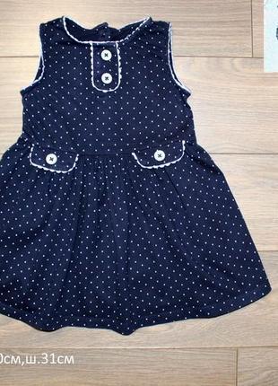 Платье next 2-3года