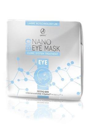 Бионаноцеллюлозная маска под глаза с активатором содержащим haloxyl™ и eyeliss™