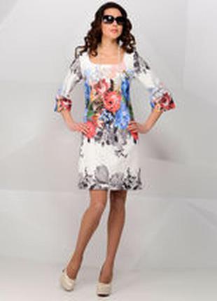 Очень яркое и нарядное платье