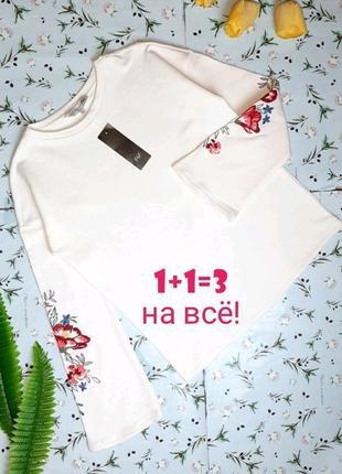 🎁1+1=3 модный белый свитер с вышивкой с пышными рукавами f&f, размер 46 - 48
