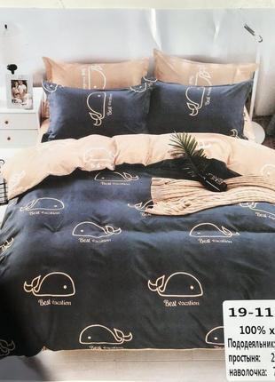 Евро комплект постельного белья хлопок