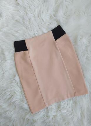 Шикарная юбочка нежно персикового цвета