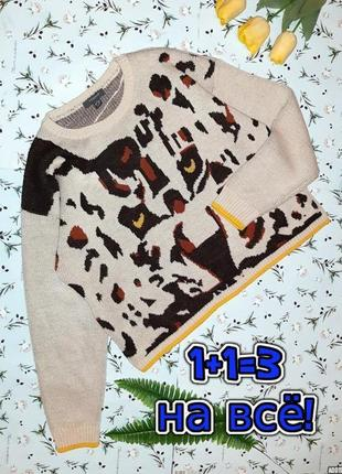 🎁1+1=3 стильный объемный свитер свободный оверсайз primark с леопардом, размер 52 - 54
