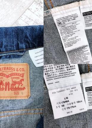 Джинсовка оверсайз винтаж levis в винтажном стиле джинсовая куртка пиджак8 фото