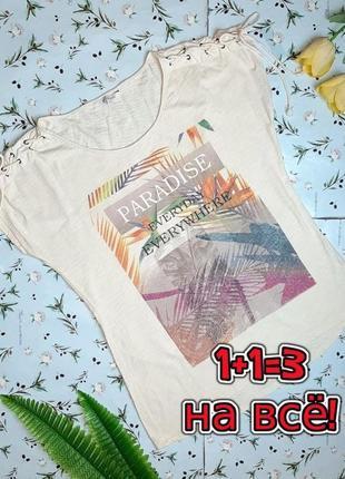 🎁1+1=3 модная бежевая женская футболка хлопок с принтом ms mode, размер 48 - 50