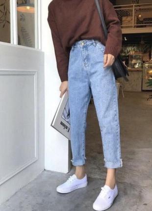 Нові бомбезні стильні джинси:)