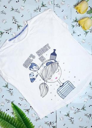🎁1+1=3 стильная белая футболка топ хлопок, размер 44 - 46