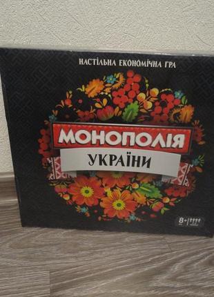 Настольная игра strateg монополия украины