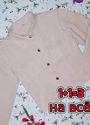 🎁1+1=3 стильная бежевая джинсовая куртка джинсовка осенняя демисезон, размер 50 - 52