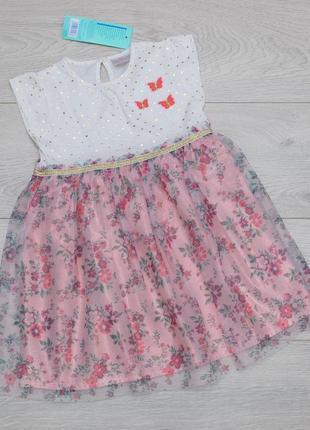 Платье нарядное с фатиновой юбкой pepco 98 размер