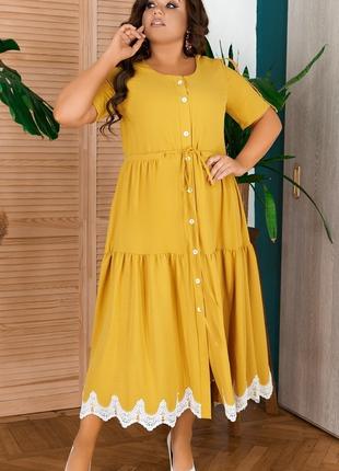 Платье размеры от 48 до 66