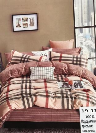 Двуспальный комплект постельного белья хлопок